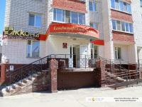 "Магазин ""Акконд-2"""