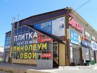 """Магазин автотоваров """"Титан"""""""