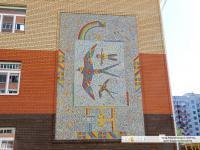 Мозаика на стене детского сада