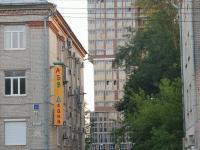Дома по проспекту Ленина