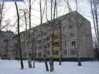 Дом 28 по улице мичмана Павлова