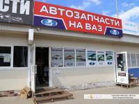 Avtozapchast21.ru