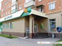 Дополнительный офис Сбербанк №8613/0053