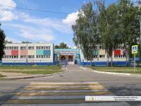 "Детский сад 106 ""Кораблик"""