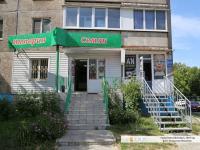 """Магазин """"Империя семян"""""""