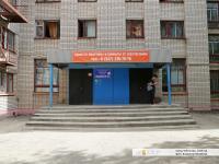 Общежитие кооперативного института