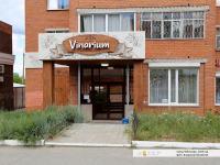 """Магазин """"Vinarium"""""""