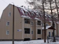 улица Энтузиастов, 3-1