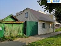 ул. Константина Иванова 52