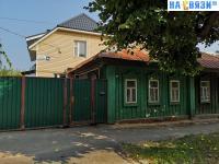 Константина Иванова 56А