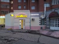 """Магазин-пекарня """"Плюшково"""""""