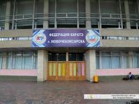 Федерация каратэ г.Новочебоксарска