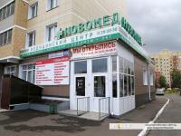 "Медицинский центр ООО ""Новомед"""