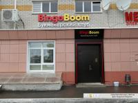 "Букмекерский клуб ""BingoBoom"""