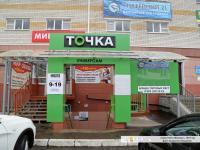 """Магазин """"Трофейный 21"""""""