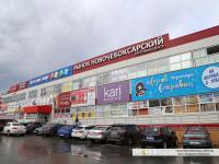 """Торговый центр """"Рынок Новочебоксарский"""""""