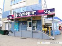 """Салон-магазин """"Мой ребёнок"""""""