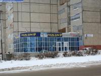 "Магазин ""Рубль-бум"""
