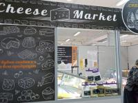 "Магазин сыров ""Cheese market"""