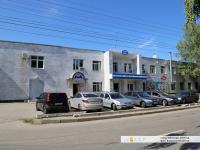 Чебоксарский молочный завод