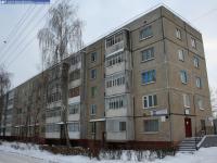 Дом 24 по улице Строителей