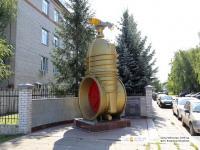 Памятник чебоксарскому водопроводу