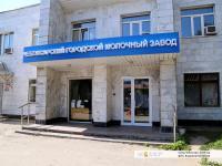 """ООО """"Чебоксарский городской молочный завод"""""""