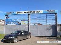 """Грузовые ворота ОАО """"Тароупаковка"""""""