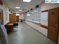 Отдел по вопросам миграции МВД РФ