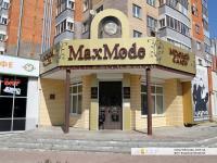 """Меховой салон """"MaxMode"""""""
