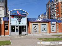 """Обувной магазин """"Мир обуви"""""""