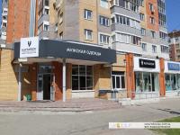 "Магазин ""Kaysarow"""