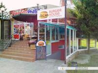 """""""Burger house"""""""