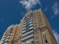 Радужная 8 корп. 1