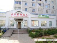 """Аптечный пункт ГУП """"Фармация"""""""