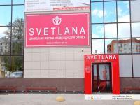 "Швейная фабрика ""Svetlana"""