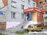 """Гостиница """"У вокзала"""""""
