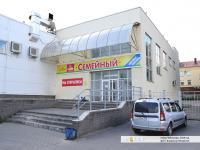 """Магазин """"Семейный"""""""