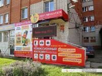 "ООО ""Мир ломбардов"""