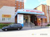 """Центр здоровья ООО """"ИНТ"""""""