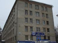 Дом 48 по проспекту Ленина