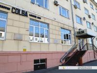 "Lounge bar ""Colba"""