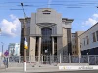 Национальный банк Чувашской Республики Банка России