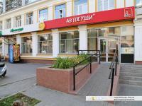 """Федеральная сеть кафе""""Автосуши"""", """"Автопицца"""""""