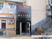 """Mozho bar&club"""