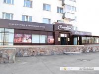 "Lounge Cafe ""Баклажан"""