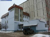 Центральный офис НСС