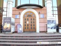 Конференц-залы в Национальном музее