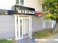 """Свадебный салон-ателье """"Mariage"""""""