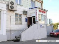 "Магазин ""Dadianiopstyle"""